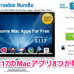maclife_mac_freebie_bundle01.png